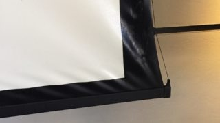 Black borders electric projector screen